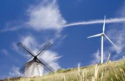 Alte und neue Energie Lizenzfreies Stockfoto