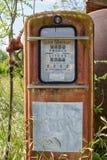 Alte verlassene Gaspumpe Lizenzfreies Stockfoto