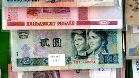 Alte Version Banknote mit zwei Renminbi-Chinesen Lizenzfreie Stockfotos