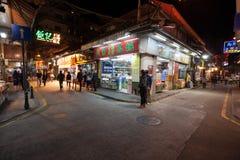 Alte Viertel Macao nachts. Stockfoto