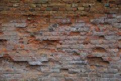 Alte Weinlesebacksteinmauer - Hintergrund Lizenzfreies Stockbild