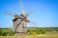 Alte Windmühle Lizenzfreies Stockbild