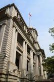Alte Zölle in Guangzhou Lizenzfreie Stockfotografie