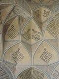 ALTE ZELLENENTFERNUNG DER IRAN Lizenzfreie Stockfotos