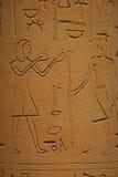 Alter ägyptischer Hintergrund Stockfotos