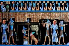 Alter ägyptischer Papyrus lizenzfreie stockbilder
