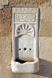 Alter Brunnen, Istanbul Stockfoto