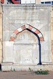 Alter Brunnen, Istanbul Lizenzfreies Stockbild