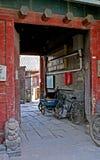 Alter chinesischer Hof Stockbild