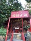 Alter chinesischer Tempel in Tai Hang, Hong Kong Stockbild