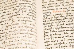 Alter Handschriftstext Lizenzfreies Stockbild