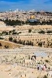 Alter jüdischer Kirchhof in Jerusalem Lizenzfreie Stockbilder