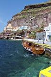 Alter Kanal von Fira in Santorini Insel Stockbilder