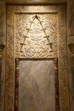 Alter Osmane-Brunnen Lizenzfreie Stockbilder