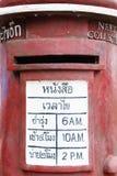Alter roter thailändischer Briefkasten Stockbild