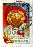 Alter sowjetischer Stempel Lizenzfreies Stockbild