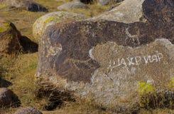 Alter Standort mit historischen Petroglyphen in Kirgisistan lizenzfreies stockbild