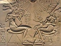 Altes Ägypten lizenzfreies stockfoto