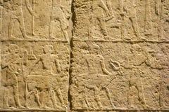 Altes Ägypten-Entlastung Stockbild