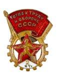Altes Abzeichen von UDSSR Lizenzfreie Stockbilder