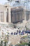 Altes Athen Stockfoto