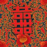 Altes Blume deco glückliches nahtloses Muster Lizenzfreie Stockfotografie