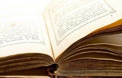 Altes Buch 2 lizenzfreie stockfotos