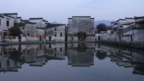 Altes chinesisches Dorf Stockbild