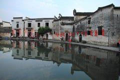 Altes chinesisches Dorf in der Südchina, hongcun Lizenzfreie Stockfotos