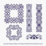 Altes chinesisches Muster des gewundenen Kranz-Blumen-Grenzrahmens Lizenzfreies Stockfoto