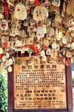Alte Dongba Aspiration Windbell Lizenzfreies Stockbild