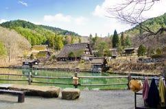 Altes Dorf von Japan lizenzfreies stockbild