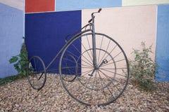 Altes Dreirad Stockbild