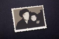Altes Foto Lizenzfreies Stockbild