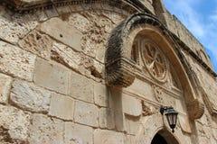 Altes Gebäude in Agia Napa, Zypern Stockfotos