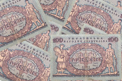 Altes Geld lizenzfreies stockbild