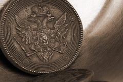 Münzen Von Russland Russischer Doppelköpfiger Adler Stockfoto Bild