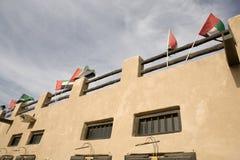 Altes Haus in Dubai Lizenzfreie Stockfotografie