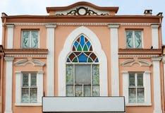 Altes Haus mit Verzierungen in der Edirne-Stadt Lizenzfreies Stockbild