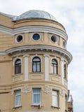 Altes Haus in Moskau Stockbild
