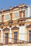 Altes interessantes Gebäude Lizenzfreies Stockfoto