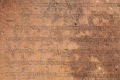 Altes kambodschanisches Zeichen bei Angkor Wat Lizenzfreie Stockfotografie