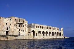 Altes Krankenhaus Valletta Malta Lizenzfreies Stockfoto