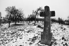 Altes Kreuz Stockfoto