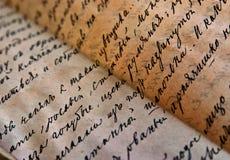 Altes Manuskript Stockbild