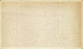 Altes Papier mit innerem Feld Stockbilder