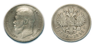Altes russisches silbernes rubl 1896 stockbild