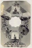 Altes sowjetisches Foto Lizenzfreies Stockbild