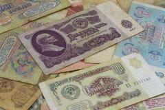 Altes sowjetisches Papiergeld Stockbild