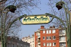 Altes U-Bahnzeichen Stockbilder